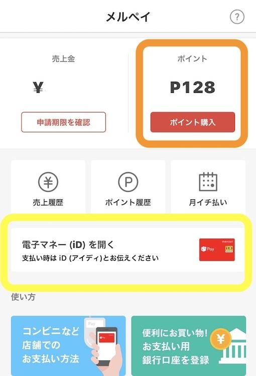 f:id:yorokagura:20190219224053j:plain