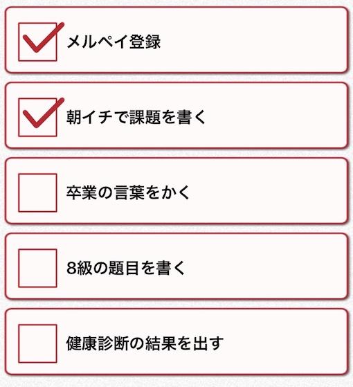 f:id:yorokagura:20190219224653j:plain