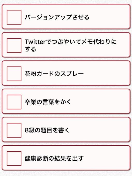 f:id:yorokagura:20190226225800j:plain