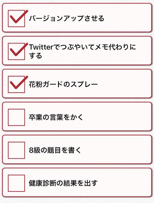 f:id:yorokagura:20190226230048j:plain