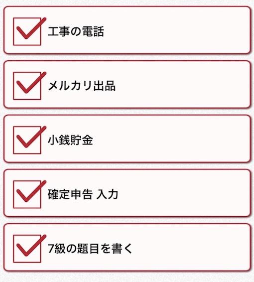 f:id:yorokagura:20190226230753j:plain