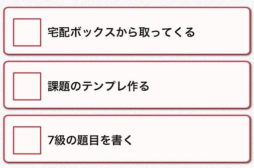 f:id:yorokagura:20190228225116j:plain