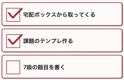 f:id:yorokagura:20190228225945j:plain