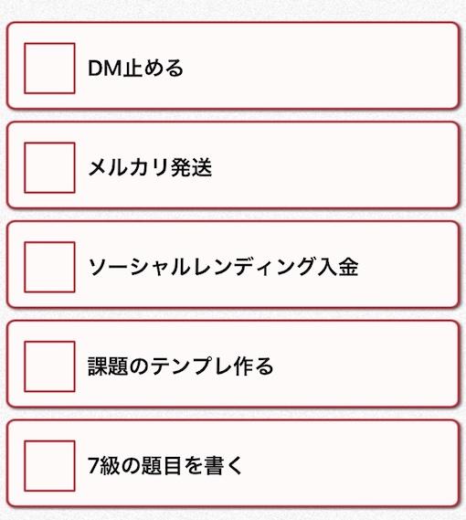 f:id:yorokagura:20190302160118j:plain
