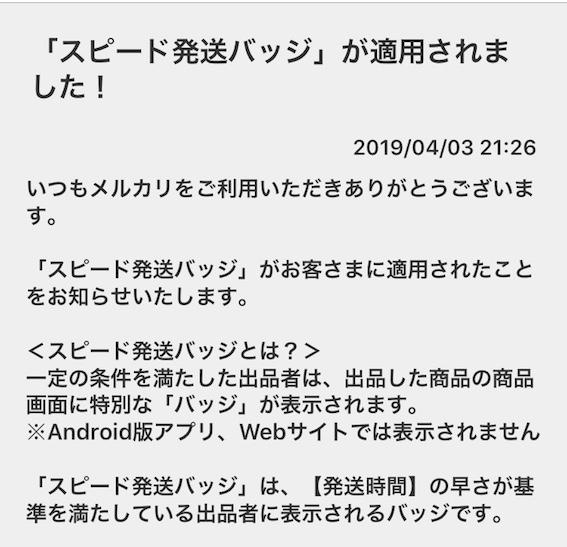f:id:yorokagura:20190404215800j:plain