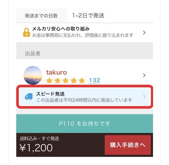 f:id:yorokagura:20190404215806j:plain