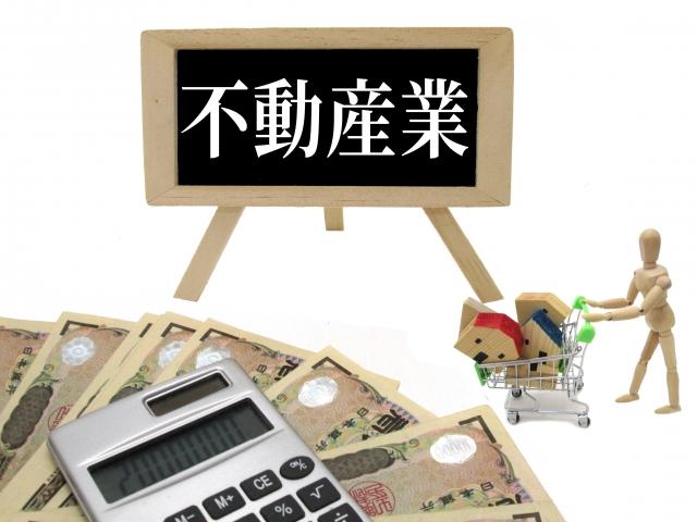 f:id:yorokagura:20200531173848j:plain