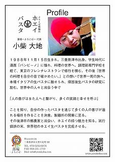 f:id:yorokoba:20160716032902j:plain
