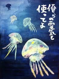 f:id:yorokoba:20160802192126p:plain