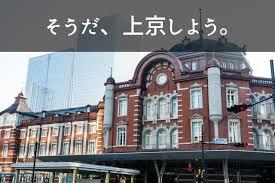f:id:yorokoba:20160803231902p:plain