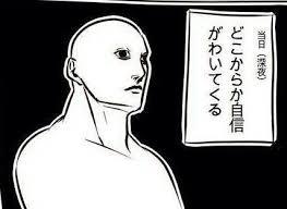 f:id:yorokoba:20160803232004p:plain