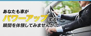 f:id:yorokoba:20160809082139p:plain