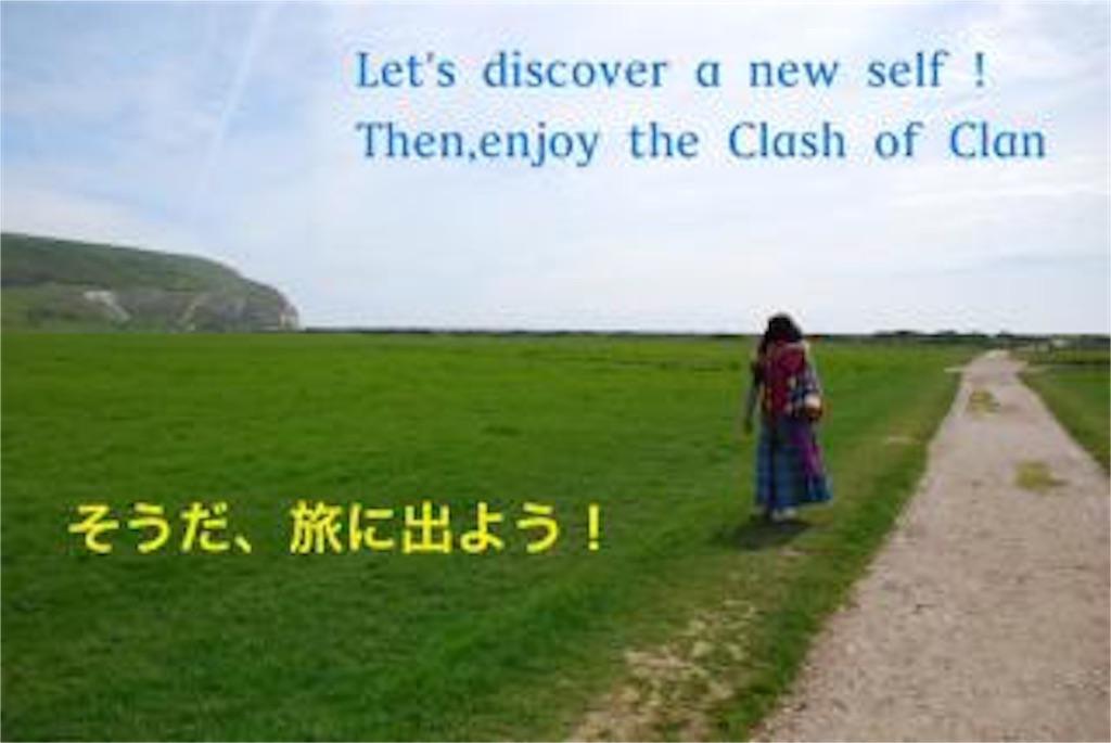f:id:yorokoba:20160814024803j:image