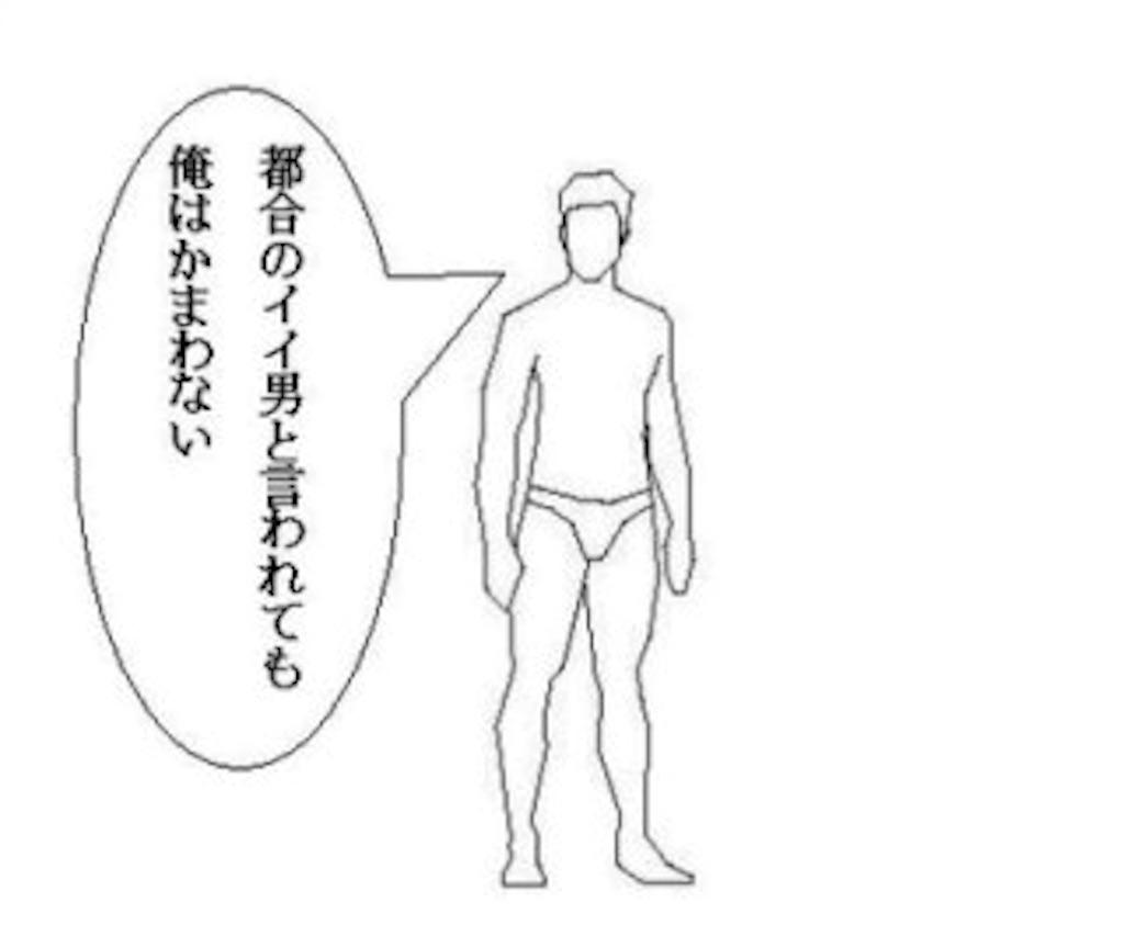 f:id:yorokoba:20160817015213j:image