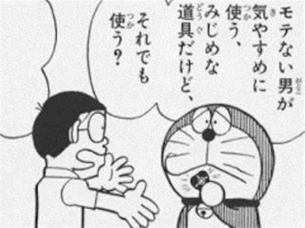 f:id:yorokoba:20160817015752j:image