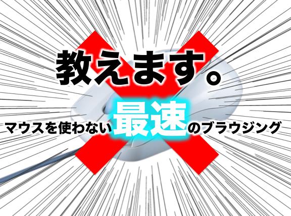 f:id:yorokuma:20170521011803p:plain