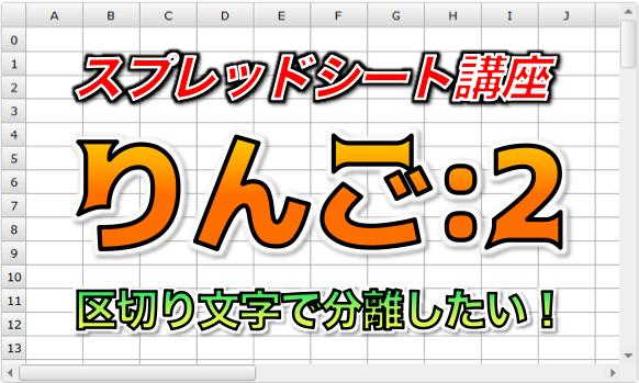 f:id:yorokuma:20170530012934p:plain