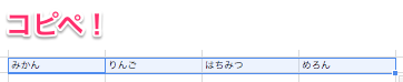 f:id:yorokuma:20170530013703p:plain