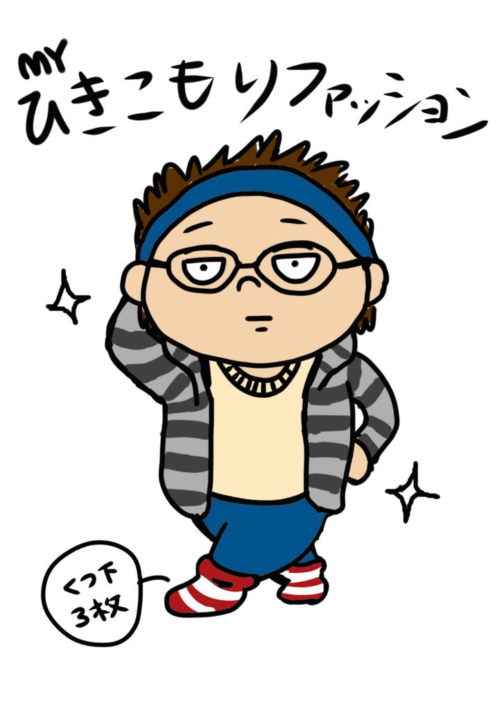 f:id:yorozumameharu:20170218173106j:plain