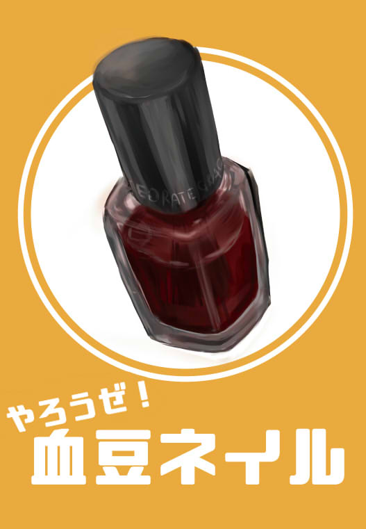 f:id:yorozumameharu:20170318223329j:plain