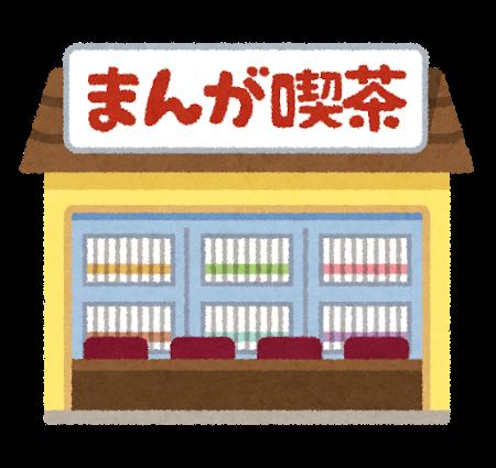 f:id:yorozumameharu:20170526181101p:plain