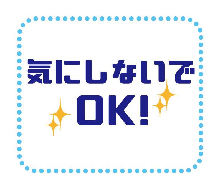 f:id:yorozumameharu:20170716175758j:plain