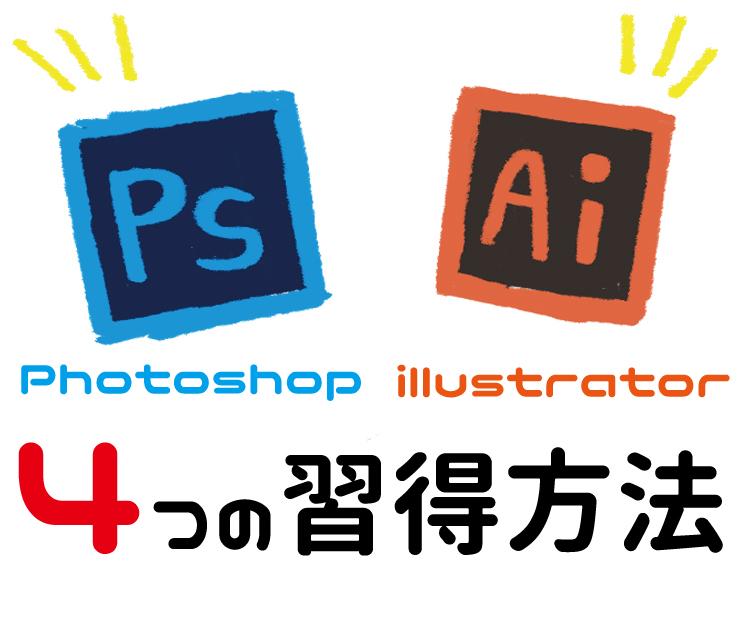 f:id:yorozumameharu:20170803090413j:plain