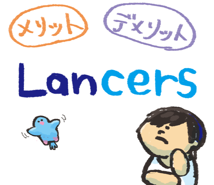 f:id:yorozumameharu:20170808212601j:plain