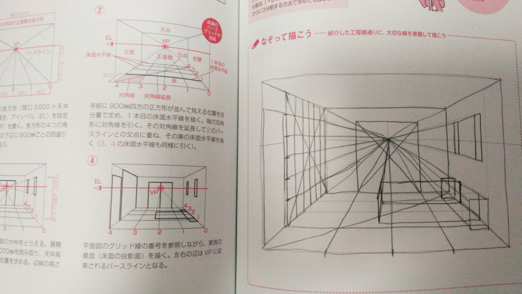 f:id:yorozumameharu:20170820203339j:plain
