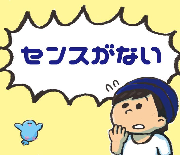 f:id:yorozumameharu:20170907140811j:plain