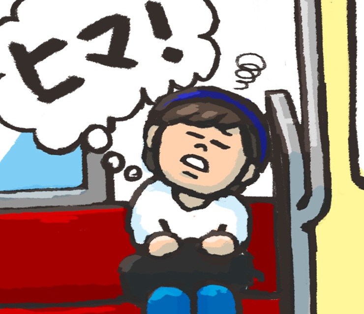 f:id:yorozumameharu:20170924205819j:plain