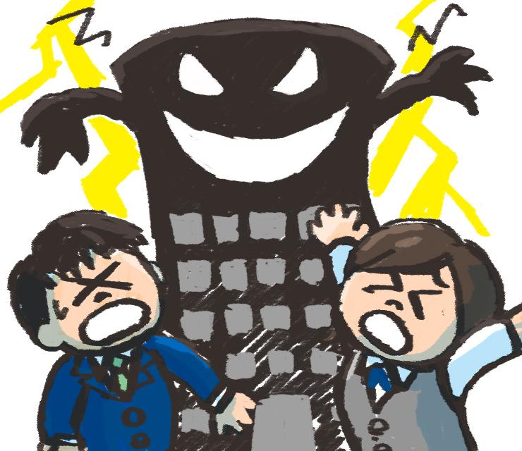 f:id:yorozumameharu:20171018175843j:plain