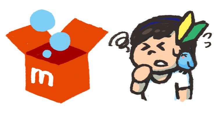 f:id:yorozumameharu:20171110202313j:plain
