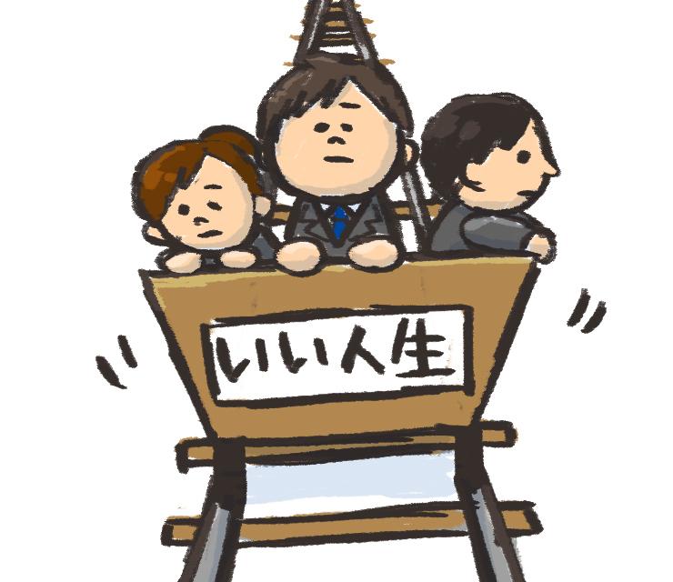f:id:yorozumameharu:20171118211209j:plain