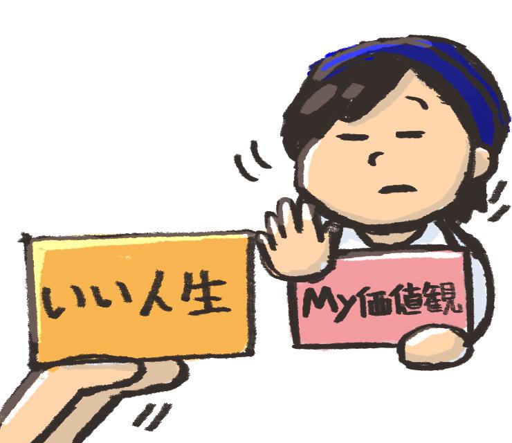 f:id:yorozumameharu:20171118211714j:plain