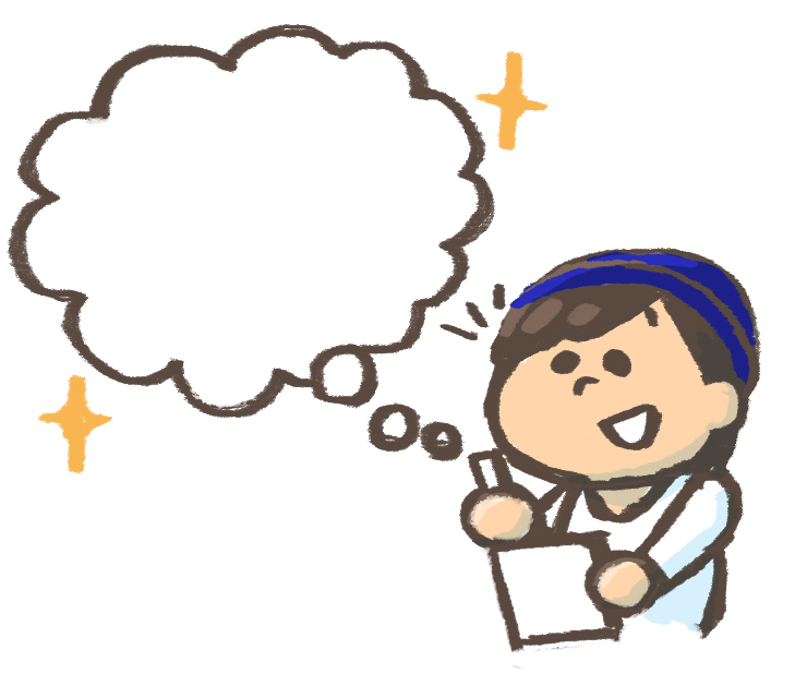 f:id:yorozumameharu:20171122213227j:plain