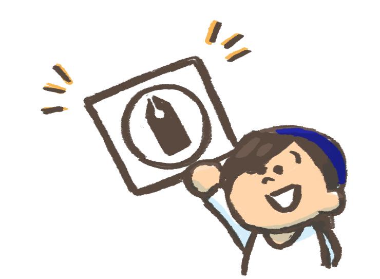 f:id:yorozumameharu:20171125115251j:plain
