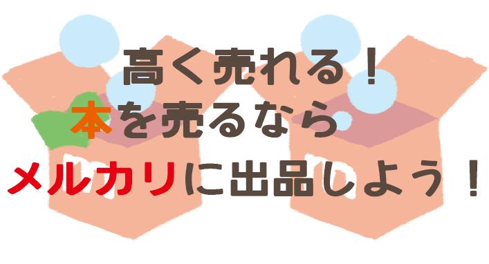 f:id:yorozumameharu:20171127205913j:plain