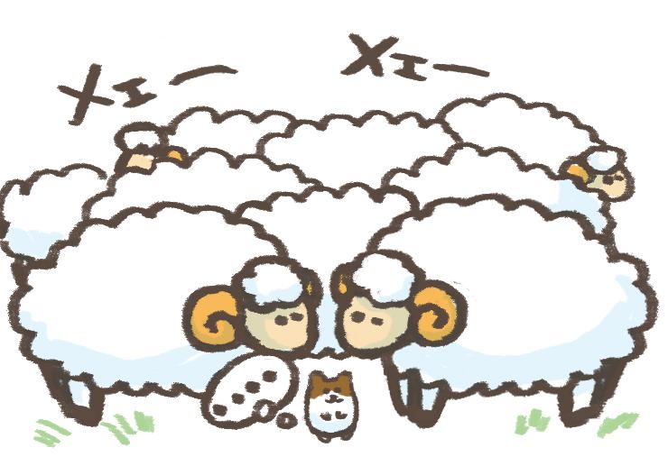f:id:yorozumameharu:20171207185629j:plain