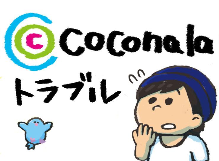 f:id:yorozumameharu:20171213221241j:plain