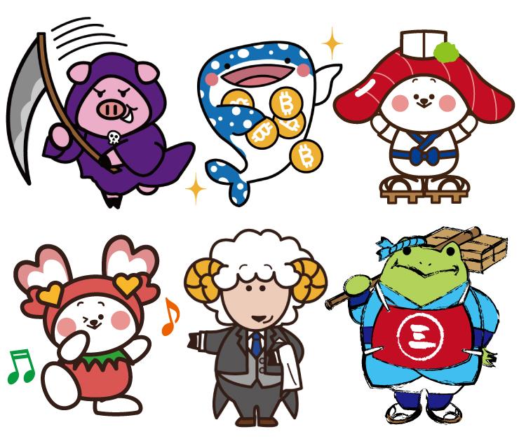 f:id:yorozumameharu:20171221003201j:plain