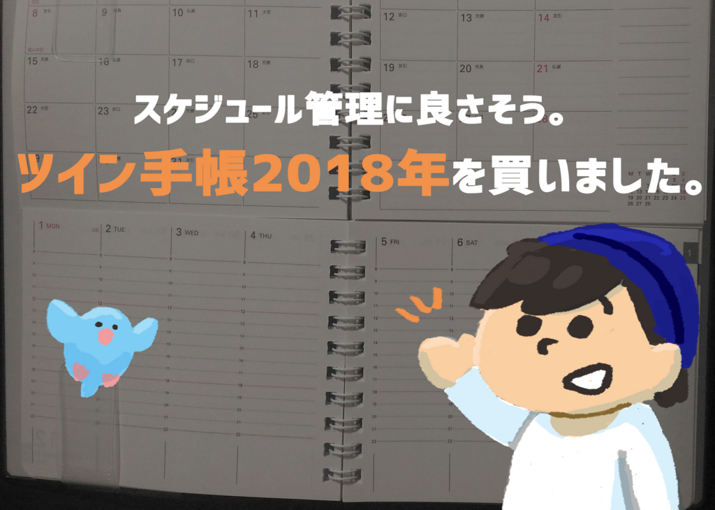 f:id:yorozumameharu:20171225174602j:plain
