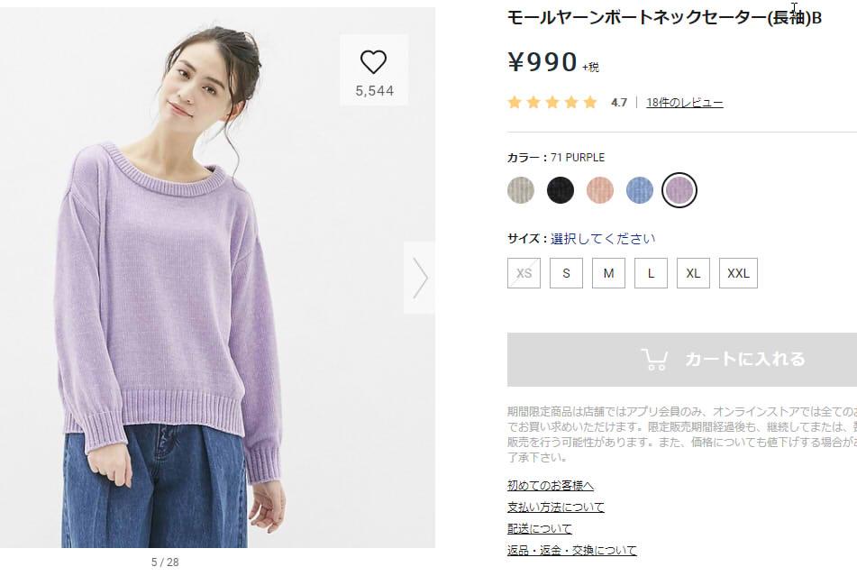 f:id:yorozumameharu:20180104144939j:plain