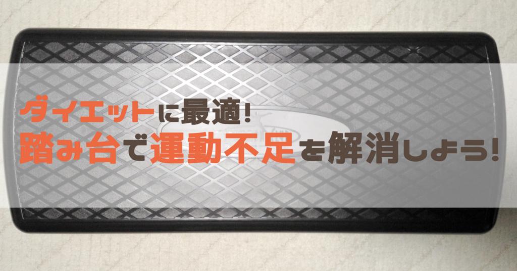f:id:yorozumameharu:20180113220157j:plain
