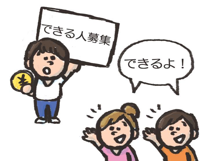 f:id:yorozumameharu:20180119223408j:plain