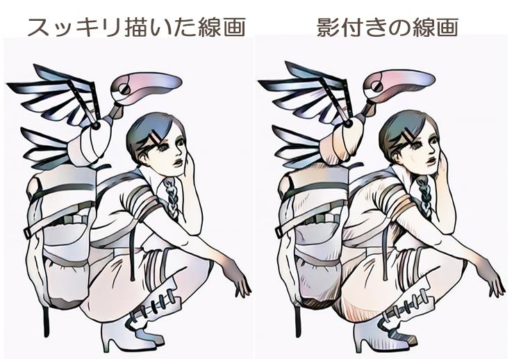 f:id:yorozumameharu:20180122180041j:plain