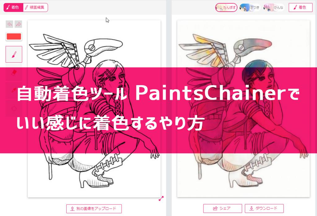 f:id:yorozumameharu:20180122214340j:plain