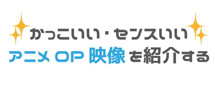 f:id:yorozumameharu:20180201115219j:plain