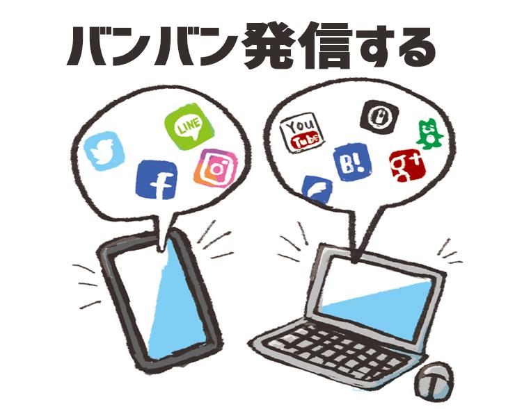 f:id:yorozumameharu:20180216161513j:plain