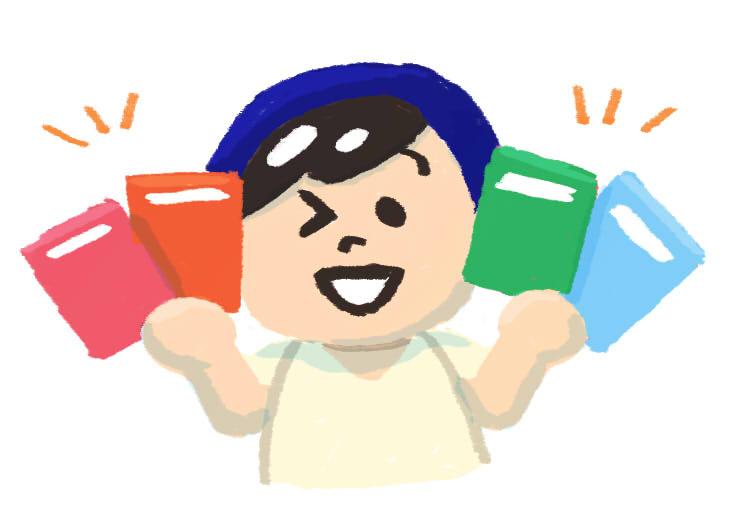 f:id:yorozumameharu:20180304115136j:plain